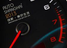 Shanghai Motor Show 2013